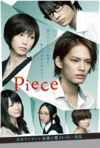 250px-Piece-p1