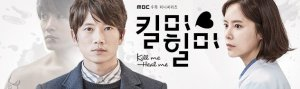 Updated-cast-and-images-for-the-Korean-drama-Kill-Me-Heal-Me